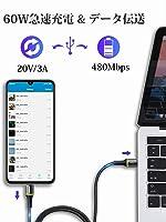 Baseus 60W USB Type C To USB Type C ケーブル 2m PD対応 急速充電 USB-C 2.0 LEDライト付き Galaxy S10+ Huawei Mate 20 iPad Pro 11 12.9 Nintendo Switch Lite MacBook Air 2018 MateBookその他USB-C機器対応 12ヶ月保証付き (ブラック)