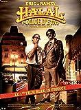 Pop Culture Graphics Hatching Pete Poster Movie (2009) Style A 11 x 17 Inches - 28cm x 44cm (Jason Dolley)(Mitchel Musso)(Tiffany Thornton)(Josie Loren)(Sean O'Bryan)