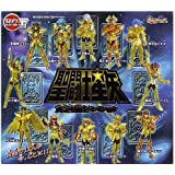 HGIF Saint Seiya: The Gold Saint Special (set of 12)