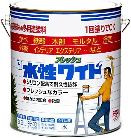 ニッペ 水性フレッシュワイド3.2L 45オフホワイト