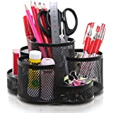 Rotating Black Metal Mesh 7 Compartment Desktop Office Supplies Storage Organizer Caddy Rack - MyGift®