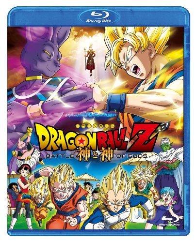 Dragon Ball Z Battle of Gods [Blu-ray] Movie (2013) by TOEI COMPANY (Blu Ray Dragon Ball Z Battle Of Gods)