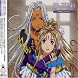 Animation Soundtrack by Ah! My Goddess (2005-06-22)