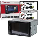 "Pioneer Double DIN 2DIN AVH-210EX 6.2"" Touchscreen Car Stereo MP3 CD DVD Player Bluetooth USB with DCO Full License Plate Night Vision Waterproof Back-up Camera (Optional Color)"