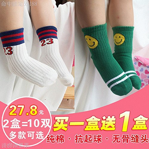 Autumn and winter thick cotton children's baby socks baby girls in tube socks 0-1-3-5-7-9 years old by Generic