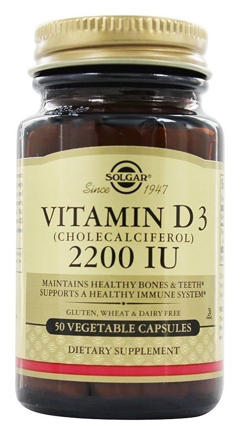 Solgar Vitamina D3 (Colecalciferol) 2200 UI (55 µg) Cápsulas vegetales - Envase de 50