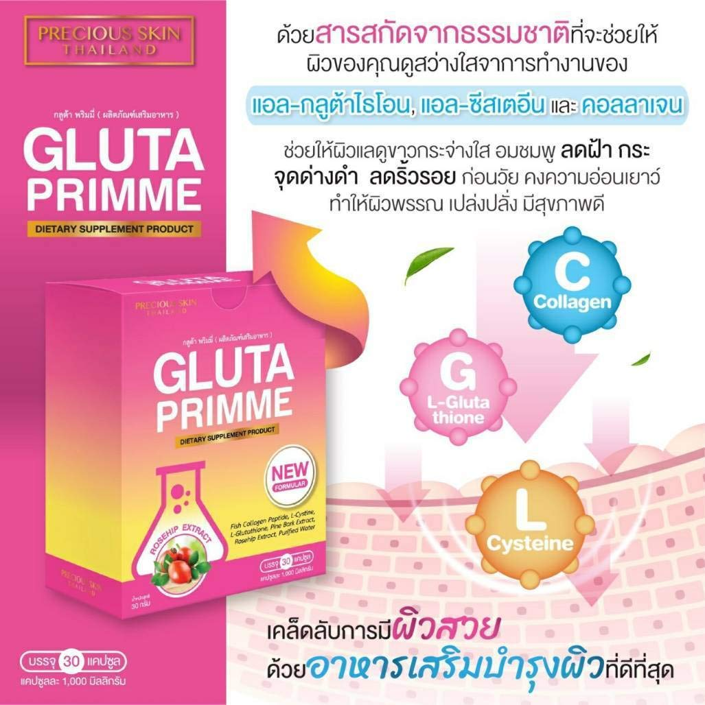 b335c38a51be Amazon.com   3X GLUTA PRIMME PRIME PLUS 2000000mg Aura Skin Super  Lightening Glutathione   Beauty