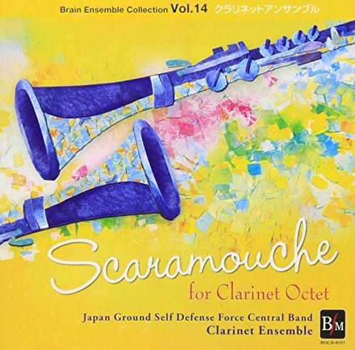 BureN Ensemble Collection Vol. 14 Kurarinet Ensemble SkaramuSyu -