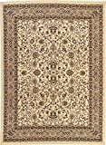 Cheap A2Z Rug 10-Feet-by-13-Feet Covent Garden Persian Traditional Design Rug, Ivory