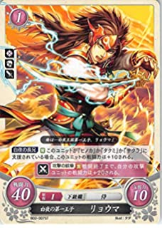 Amazon com: Japanese Fire Emblem 0 Cipher Card - Yuzu: Vein Cleaving