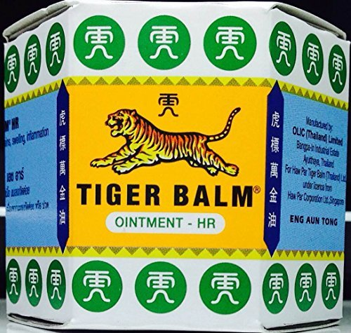 (Mid Size) Tiger Balm (White) Ointment - HR Pain Relief 19.4g. (Balm Tension Relief)