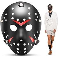 1 piezas máscara de disfraz de cosplay fiesta de Halloween máscara fresca máscara de festival de hockey (negro)