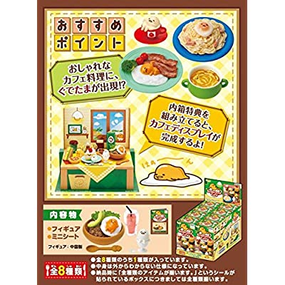 Re-ment Gudetama Cafe Egg Dishes Miniature Full Set Box (Set of 8): Toys & Games