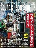 Sound & Recording Magazine (サウンド アンド レコーディング マガジン) 2017年 1月号 [雑誌]