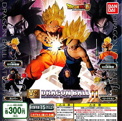 Gashapon Dragon Ball Super Vs Dragon Ball 11 Set (Dragon Ball Gashapon)