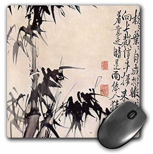 "3D Rose""Print of Chinese Bamboo Art Ming Dynasty"" Matte Finish Mouse Pad - 8 x 8"" - mp_212614_1"