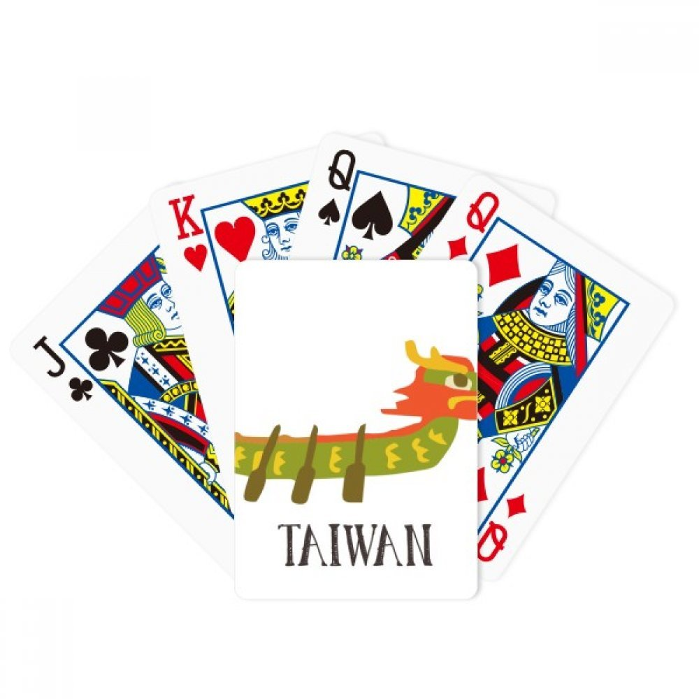 beatChong China Dragon Boat Race Travel Taiwan Poker Playing Card Tabletop Board Game Gift by beatChong
