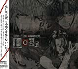 Saiyuki Lose: Kamisama-Hen Part 1 by Japanimation (2005-01-26)