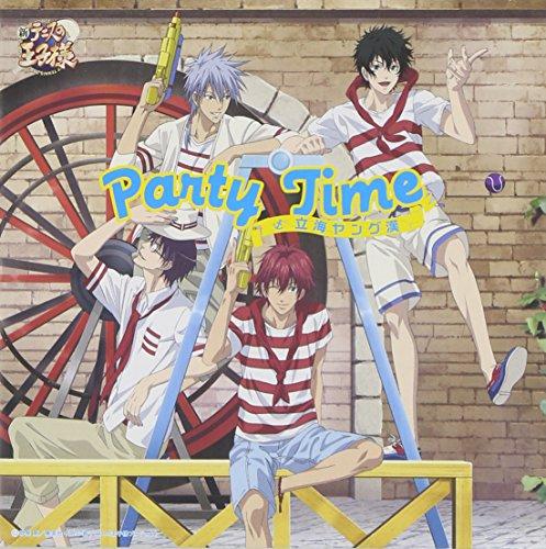 立海ヤング漢 / Party Time 〜OVA「新テニスの王子様 OVA vs Genius10」エンディング・テーマ