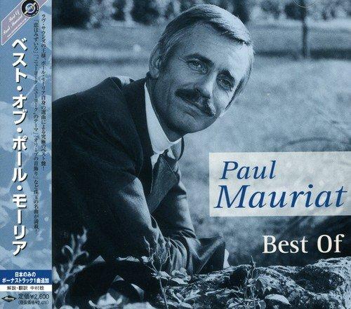 ベスト・オブ・ポール・モーリアの商品画像