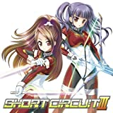 Short Circuit Iii by N/A (0100-01-01)