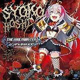 Syoko Hoshi (CV: Satsumi Matsuda) - The Idolmaster (The Idolm@Ster) Cinderella Master 026 Syoko Hoshi [Japan CD] COCC-16877