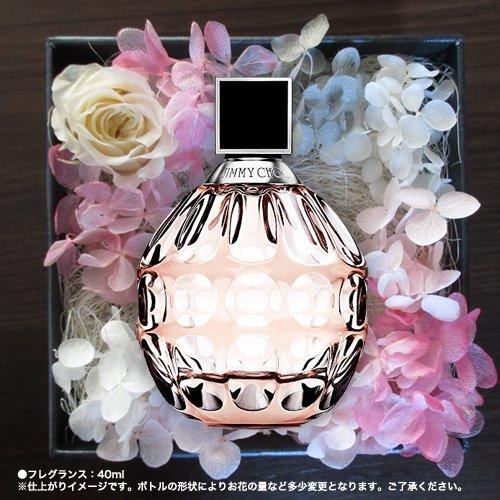ジミー チュウ JIMMY CHOO EDT オードトワレ SP meets ラグジュアリーフレグランスギフト~Luxury Fragrance Gift~ (マリンブルー(Marin Blue)) B01BEVA18O マリンブルー(Marin Blue)