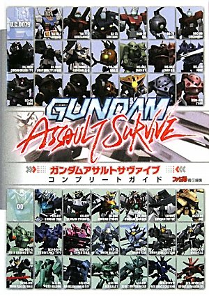 (Strategy of Famitsu) Gundam Assault Survive Complete Guide (2010) ISBN: 4047265489 [Japanese Import]