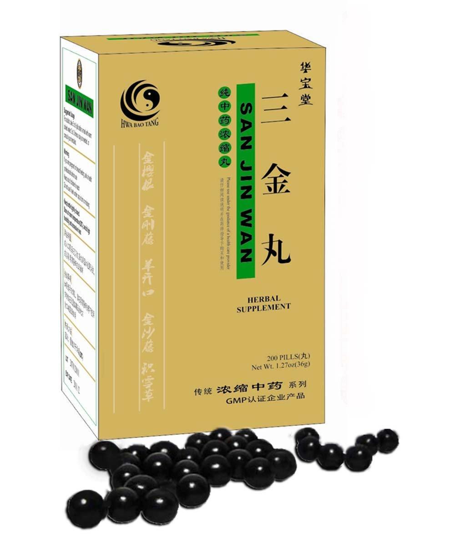 San Jin Wan- Urinary Stone Pills- 200ct