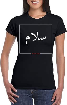 Black Female Gildan Short Sleeve T-Shirt - Peace – Arabic - Square design