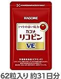 カゴメ リコピン VE 62粒