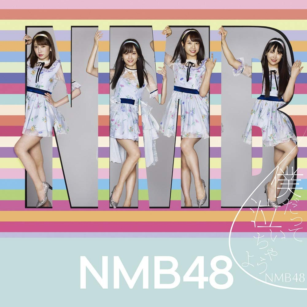 Type B Regular (CD + DVD)