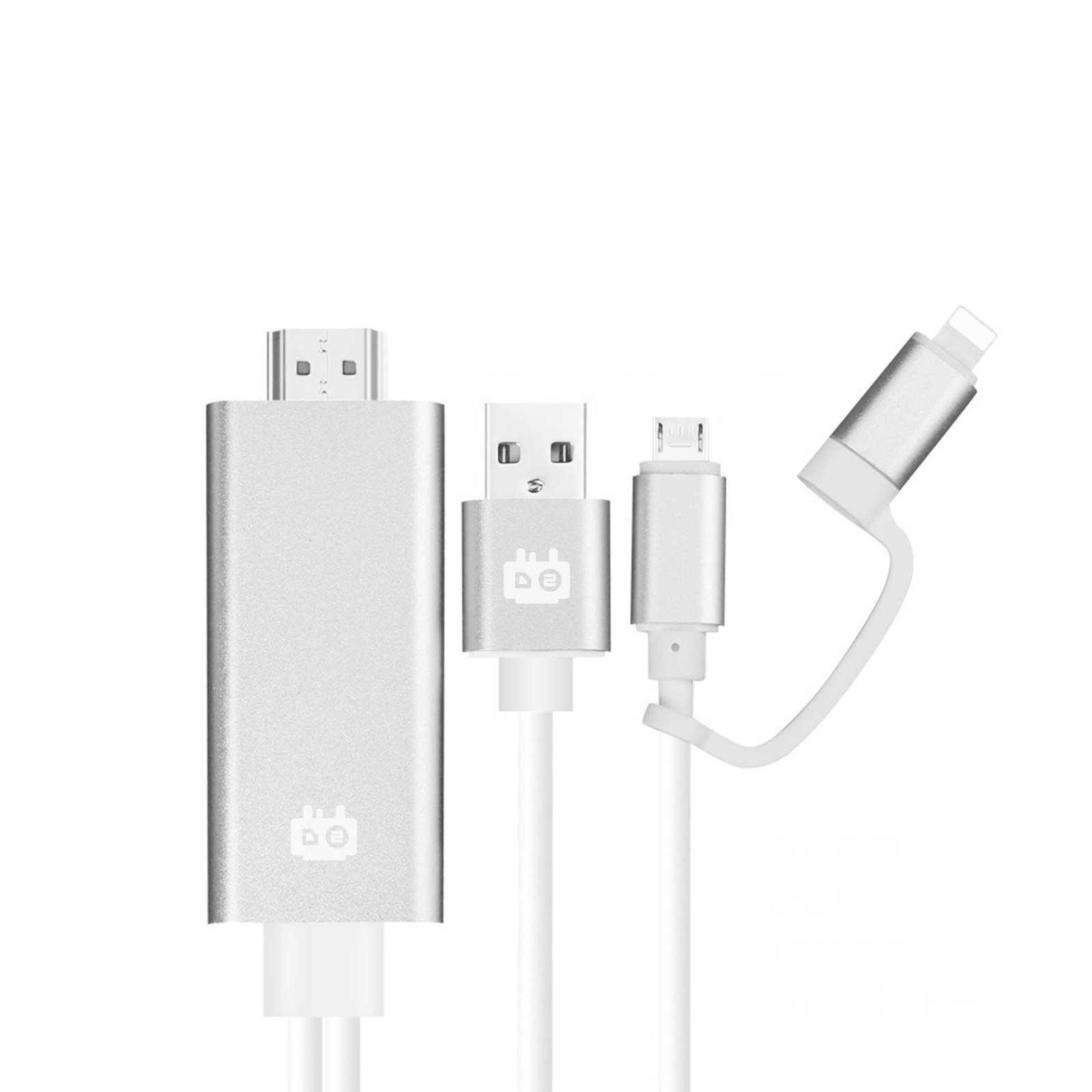 HDMI Cable Lighting/Micro USB 1080P 6 ft 2in1 to TV, HDCP Connector Adapter w/USB powered, Mirroring Cellphone Screen to TV/Projector/Monitor for IOS and Android Micro smart devices by D2tech by D2tech