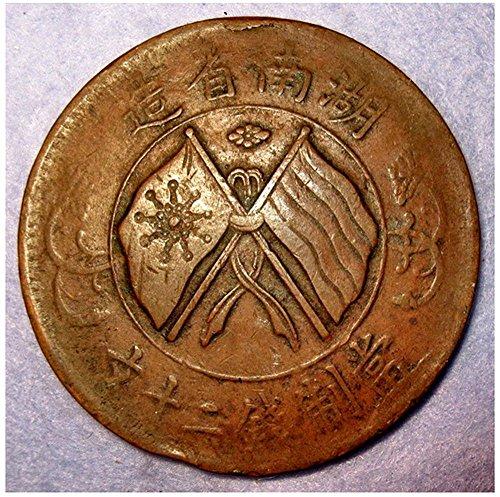 1919 CN RARE HUNAN PROVINCE 1919 COPPER 20 CASH COIN w CROSSED FLAGS! UNIQUE DESIGN 20 CASH Fine ()