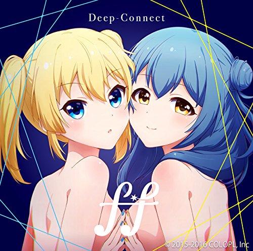 f*f / Deep-Connect ~スマホゲーム「バトルガール ハイスクール」の商品画像