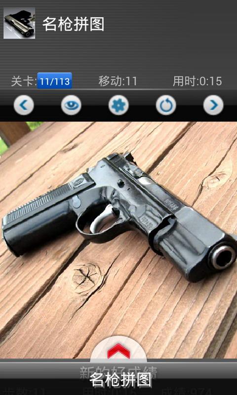 Enfriar Armas de fuego: Juego gratis: Amazon.es: Appstore