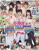 声優パラダイスR vol.9(AKITA DXシリーズ)