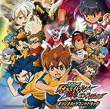 GEKIJYO BAN INAZUMA ELEVEN GO KYUKYOKU NO KIZUNA GURIPHON ORIGINAL SOUNDTRACK by Inazuma Eleven (2011-12-21)