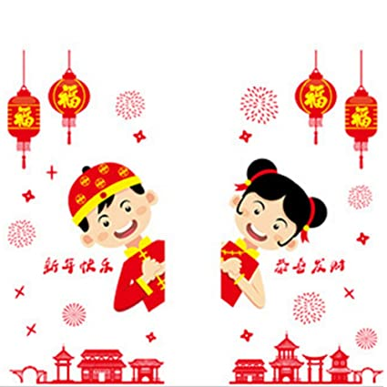 zyn spring festival wall decal 2018 happy new year doll wall stickers diy removable