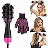 Hot Air Brush, Womdee One Step Hair Dryer and Volumizer 2-In-1 Hair Dryer & Volumizing Style Salon Negative Ion Hair Straightener & Curly Hair Comb with Anti-Scald Feature for All Hair Type