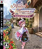 ロロナのアトリエ プレミアムボックス(「特製クリスタルペーパーウェイト」同梱) - PS3