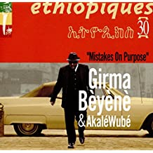 Ethiopiques 30: Mistakes On Purpose