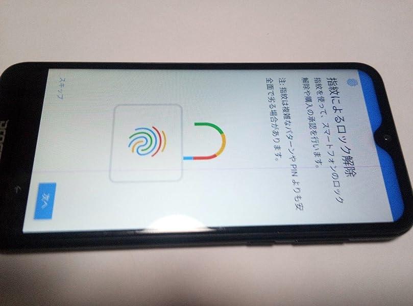 Doogee-Y8-SIMフリースマートフォン-Android-携帯電話本体