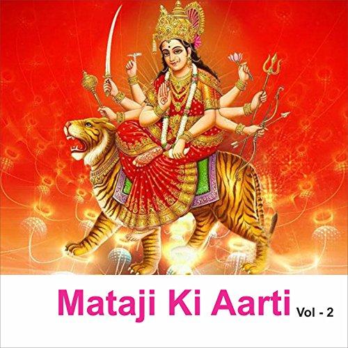 Gayatriji Ki Aarti By Myuzic Pandits On Amazon Music