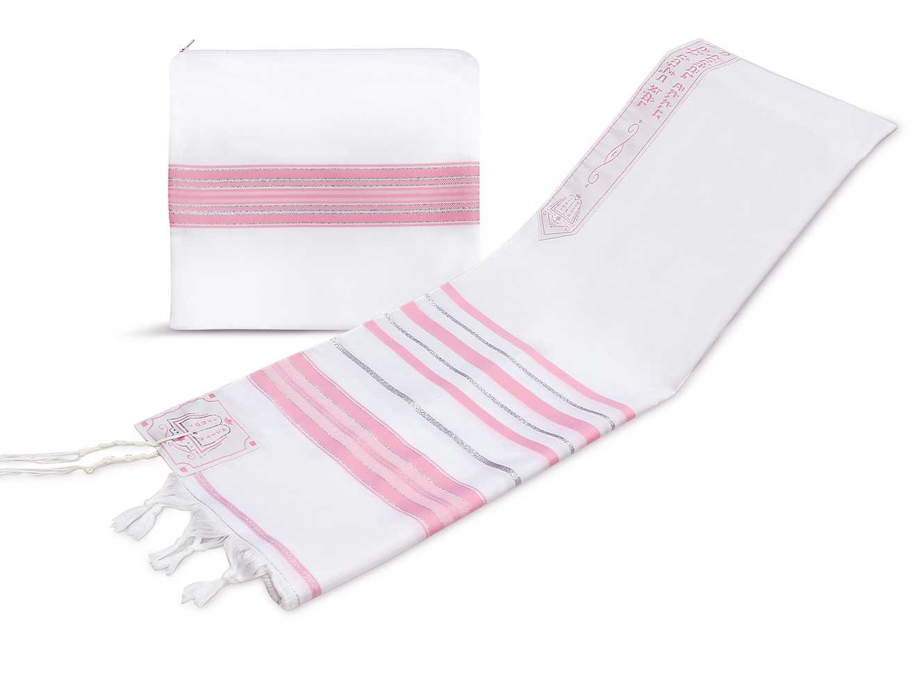 Zion Judaica Tallit Prayer Shawl - Fine Polyester Talis with a Matching Zippered Bag - Certified Kosher - Imported from Israel - Optional Personalization (Pink Silver, 18'' x 72'')