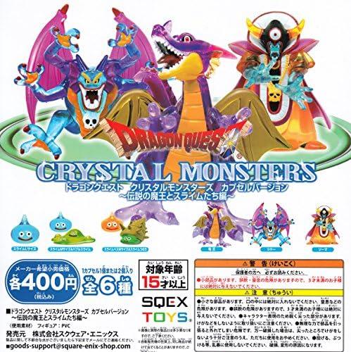 クリスタル モンスターズ ドラゴンクエスト