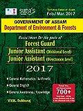 Govt of Assam Forest Guard Junior Assistant Divisional & Directorate Level Exam Books 2017