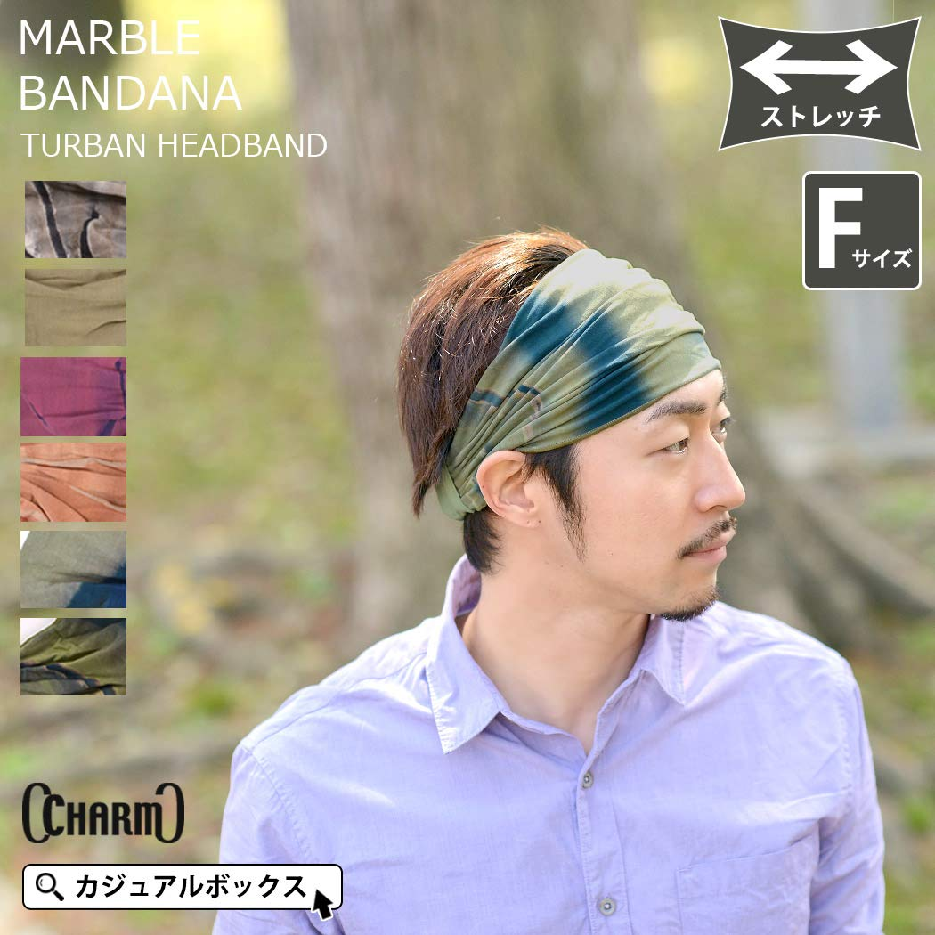 0f03f6850c67 Amazon.com  Womens Bandana Headband Headwrap - Mens Hippie Hair Band  Japanese Boho Hand Dye Dread Wrap Black  Clothing