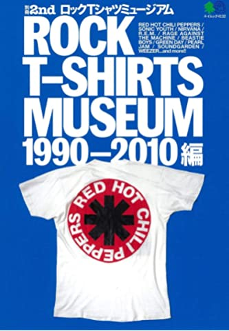 別冊2nd ROCK T-SHIRT MUSEUM(1990~2010編)