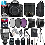 Holiday Saving Bundle for D3300 DSLR Camera + 18-55mm VR Lens + 0.43X Wide Angle Lens + 2.2x Telephoto Lens + Backup Battery + Flash + 16GB Class 10 + UV-CPL-FLD Filters - International Version